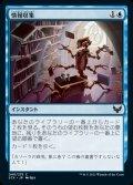 《情報収集/Curate(040)》【JPN】[STX青C]