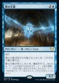 《夢の大梟/Dream Strix(042)》【JPN】[STX青R]