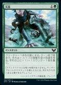 《大技/Big Play(122)》【JPN】[STX緑C]