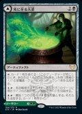 《死に至る大釜/Pestilent Cauldron(154)》【JPN】[STX黒R]