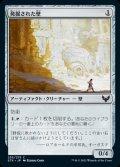 《発掘された壁/Excavated Wall(255)》【JPN】[STX茶C]