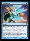 《計略縛り/Trickbind》【ENG-EX】[TSP青R]