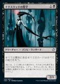 《イクスリッドの看守/Yixlid Jailer(149)》【JPN】[TSR黒U]
