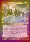 《ティムールの隆盛/Temur Ascendancy》FOIL【JPN】[TSR金B]