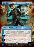 《鏡映魔道士、ジェイス/Jace, Mirror Mage(281)》【JPN】[ZNR青M]
