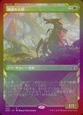 《硬鎧の大群/Scute Swarm(308)》FOIL【JPN】[ZNR緑R]
